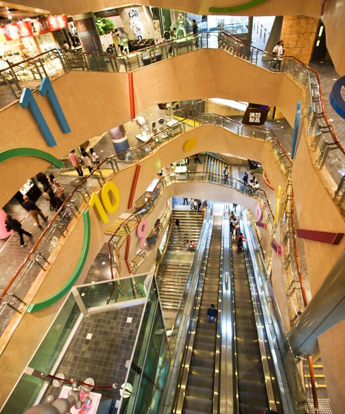 香港旺角購物丨購物丨香港旺角帝盛酒店