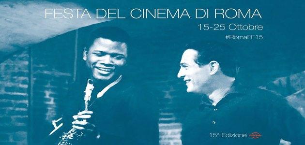 Fino al 25 ottobre la Festa del Cinema di Roma