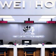 Huawei vende il marchio Honor