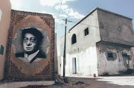 Grafiti de Mahmud Darwish