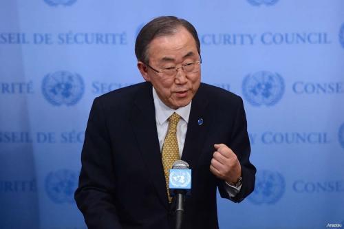 El Secretario General de la ONU, Ban Ki Moon. (foto de archivo)