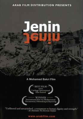 """""""Jenin, Jenin"""" (2003) de Mohammad Bakri"""
