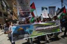 20160702_Gaza-celebrates-flags-quds-jerusalem-day-2