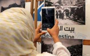 Gaza-100-years-ago-07