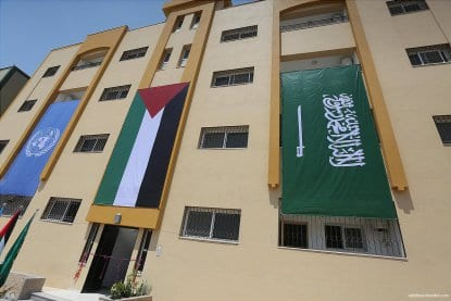 Victims-of-2014-war-on-Gaza-receive-56-housing-units-03 (1)