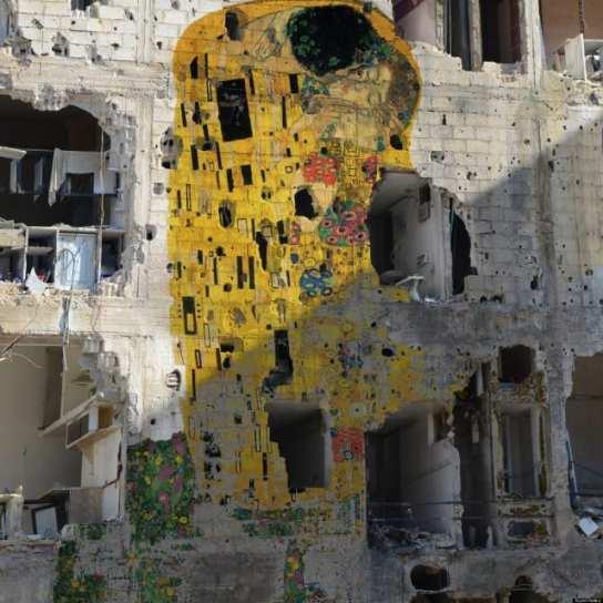 El beso de Klimt. Museo Sirio