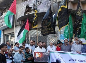 protest-as-part-of-the-47th-anniversary-of-the-arson-attack-on-the-Al-Aqsa-Mosque-02