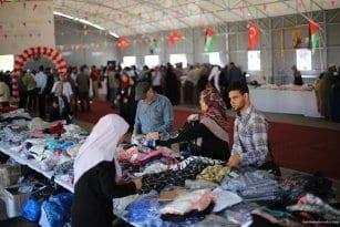 20160905_Turkey_aid_in-Gaza_for_Eid_4