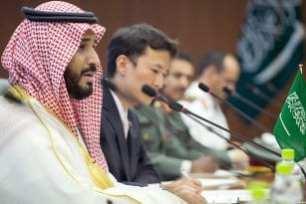 Deputy-Crown-Prince-Mohammed-bin-Salman-saudi-defence-minister