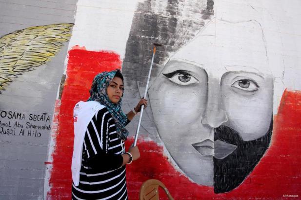 GAZA, FRANJA DE GAZA: En el día mundia de la Paz