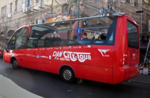 El Ministerio de Transporte de Israel ordena a la compañía de autobuses Dan que deje de transmitir anuncios en árabe en la ciudad de Beersheba