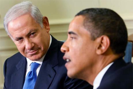 EE.UU. y Israel firman un paquete de ayuda militar de 38.000 millones de dólares