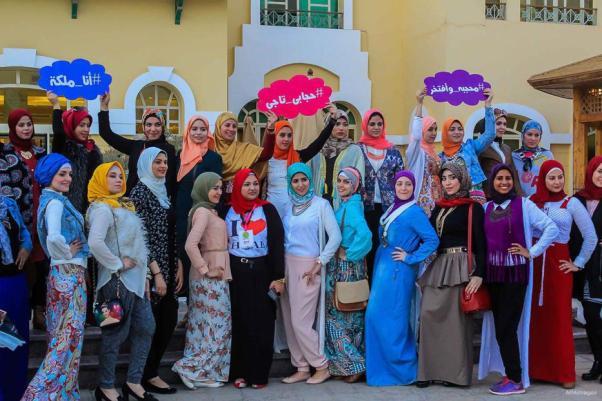 El CAIRO, EGIPTO: Concurso de HIyab Queen