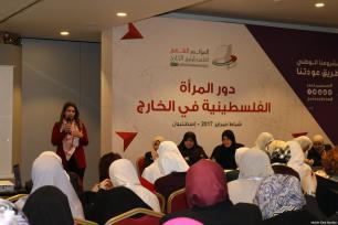 Delegados asisten a un seminario en la conferencia Palestinos en el Extranjero en Estambul, Turquía el 26 de febrero de 2017 [Middle East Monitor]