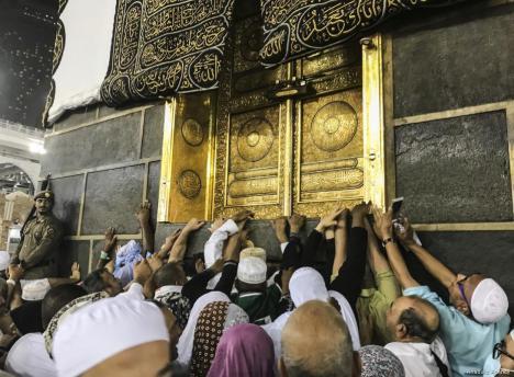 2017_08_23-Muslim-Hajj-pilgrims-at-Masjid-al-Haram-in-Mecca20170823_2_25383871_25177208