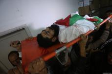 Ibrahim Abu-Thurayya, de 29 años, asesinado por un francotirador israelí durante una protesta en Gaza contra el anuncio de Trump sobre Jerusalén, viernes 15 de diciembre de 2017 [Mohammad Asad / Middle East Monitor]