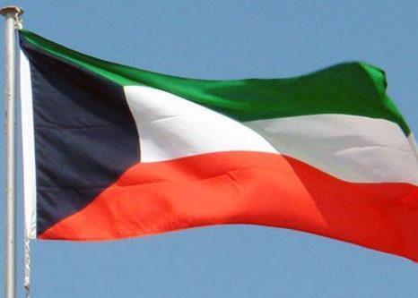 Kuwait financiará la reconstrucción del cruce fronterizo de Irak