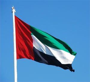 """Los Emiratos Árabes Unidos agradecen la participación de países """"amigos""""…"""