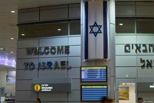 Israel acusa a Rusia de interferir en el GPS del…