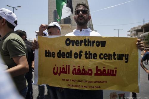 Omán abrirá una embajada en Cisjordania