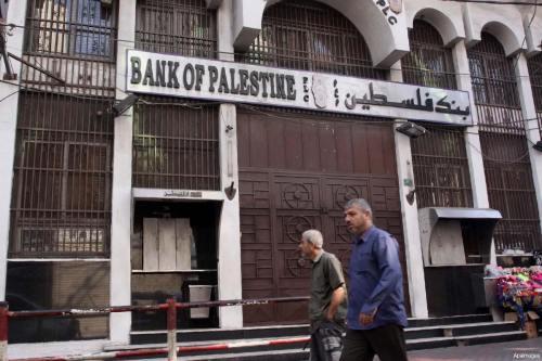 Empresarios palestinos prestarán a la Autoridad Palestina 150 millones de…