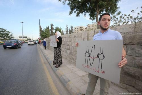 Más de 200 prisioneros en las cárceles israelíes inician una…