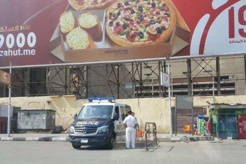 "Fiscales egipcios interrogan a cientos de participantes por ""incitación"" a…"