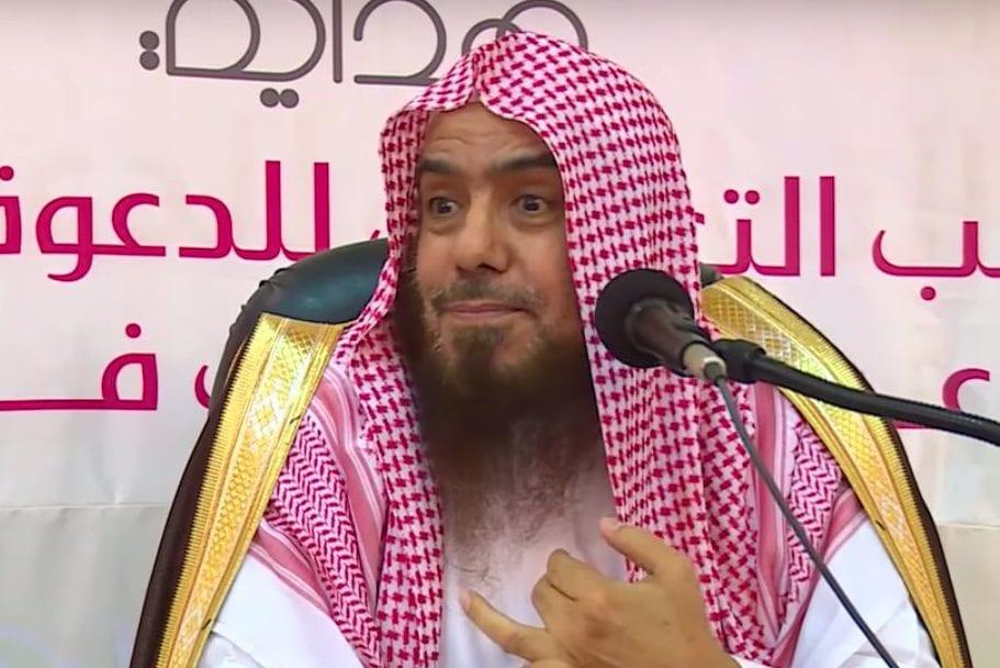 Jeque Abdul Rahman Al-Mahmoud (Twitter)