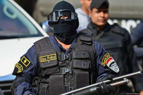 Una página web independiente de noticias egipcias dice que sus…