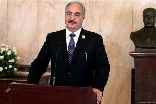 Libia: El Consejo Presidencial hace un llamado al Consejo de…