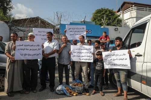 Israel amenaza con confiscar aún más tierras palestinas en la…