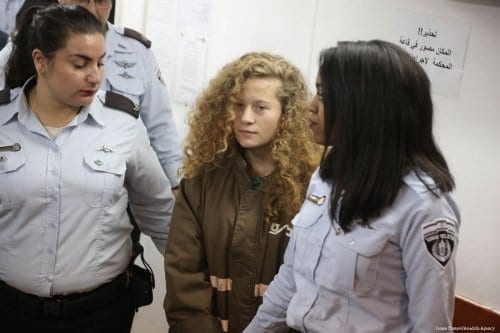 Recordando el arresto de Ahed Tamimi