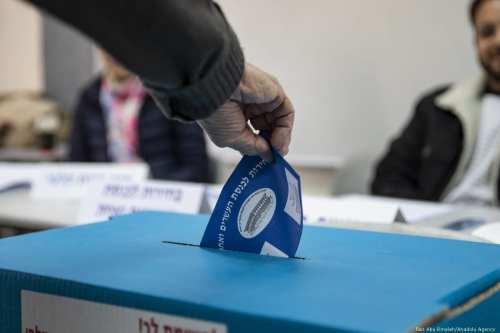 Israel celebrará elecciones el 2 de marzo; las terceras en…