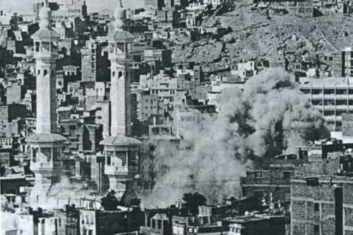 Recordando el asedio de La Meca en 1979