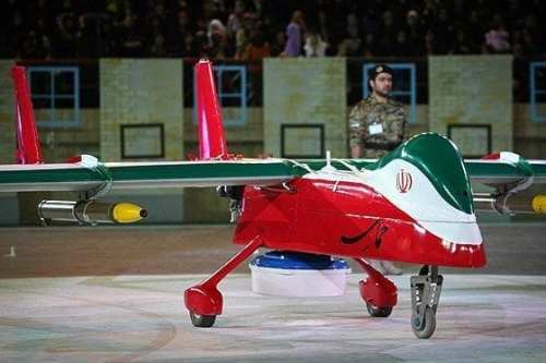 Dron iraní