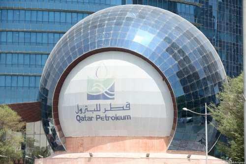 La inversión de gas de Qatar en Turquía y el…