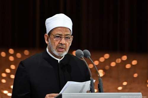 El Gran Imam de Egipto Al-Azhar, Sheikh Ahmad Al-Tayeb, el 4 de febrero de 2019 [VINCENZO PINTO / AFP / Getty Images]