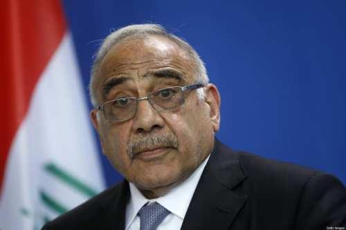 Abdul-Mahdi discute con el enviado alemán la retirada de las…