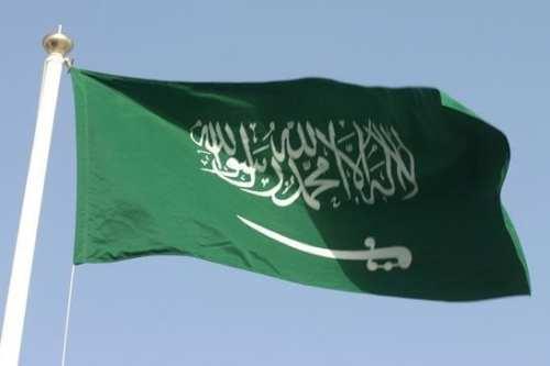 Uigures en Arabia Saudita se enfrentan una elección imposible