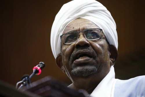 """Partido Comunista de Sudán: """"La normalización de los lazos con…"""