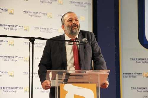 Ministro de Israel: AP colapsaría sin coordinación en la seguridad