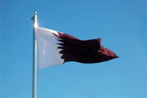 Bandera de Qatar [foto de archivo]