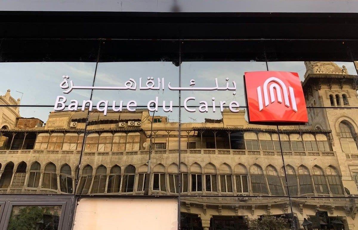 Banco Internacional de el Cairo