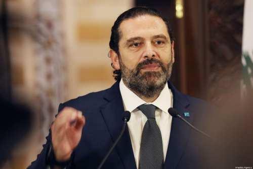 Las fuerzas de seguridad libanesas investigan una explosión cerca del…