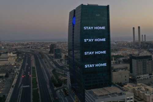 Arabia Saudita: No se permitirá la entrada a los residentes…