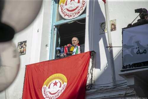 El Sindicato General del Trabajador de Túnez pide que se…