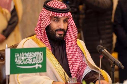 EE.UU. cita al príncipe heredero saudí por intento de asesinato