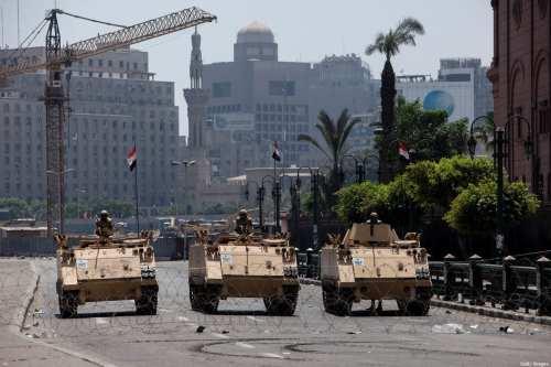 El Partido del Futuro Nacional participa en la marcha pro-Sisi…