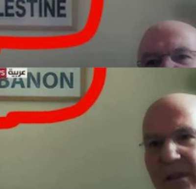 """Sky News Arabia, propiedad de los EAU, retira a """"Palestina"""" del fondo de la entrevista"""