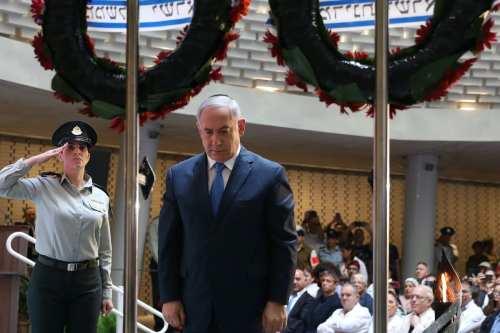 """Netanyahu sobre la Guerra de Octubre: """"A pesar de nuestra…"""